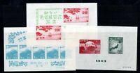 Japan Early Mini sheet mint MH collection WS15780