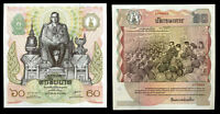 THAILAND 60 BAHT 1987 P 93 COMM. UNC