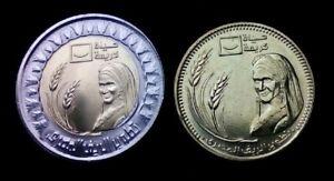 EGYPT Coin SET, 50 P + 1 Pound 2021,Development of the Egyptian countryside, UNC