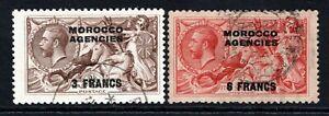 Morocco Agencies KGV 1924-32 Seahorse Set SG200c-SG201 Used