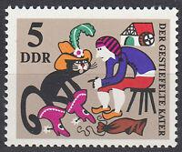 1426 postfrisch DDR Briefmarke Stamp East Germany GDR Year Jahrgang 1968
