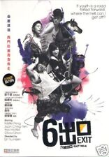 Exit No.6 DVD Eddie Peng Ethan Juan Ching Tien NEW