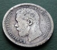 1896 Russia Empire Coin 50 Kopecks Nikolai II Silver Rare