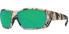 COSTA Tuna Alley 580P Brown / Copper Green Mirror, Mossy Oak
