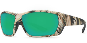 COSTA DEL MAR Tuna Alley 580P Brown / Copper Green Mirror, MossyOak Shadow Grass