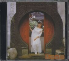 Delphine Cai Xing Juan / 蔡幸娟 - 東方女孩 (Out Of Print) (Graded:S/S)