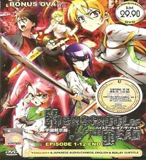 DVD High School of the Dead 1-12 End Uncensored + Bonus OVA English Dubbed