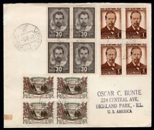 Russia USSR 1948 international mail with commemorative stamps used
