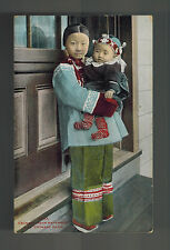 1911 San Francisco Usa Chinatown Rppc Postcard cover Slave Nurse Girl with Baby