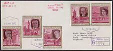 1970 UAE fujeira FDC R-cover to Inglaterra, Churchill Queen Elizabeth Eden [bl0208]