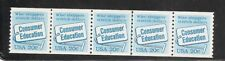 US SC # 2005 Consumer Education , PNC 4 ,  Strip of 5 .  Mint Condition