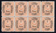 Turkey 1876-1877 block of 8 stamps Mi#25 MNG CV=480€