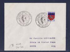 ec67/ Enveloppe   expo le sport dans le timbre  Nancy     1967