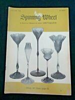 Spinning Wheel 1966 Louis Comfort Tiffany Art Glass Iridescent Peacock Favrile
