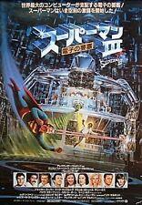 SUPERMAN III JAPANESE MOVIE POSTER PROFESSIONALLY FRAMED Chris Reeve
