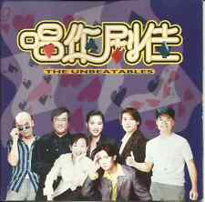 Various Artists: Chang Zuo Ju Jia [TCS TV Drama Theme Songs]        CD