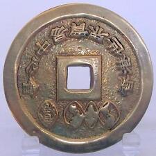RARE 1970's WORLD TRADE CENTRE CLUB HONG KONG COMMEMORATIVE BRASS COIN MEDALLION
