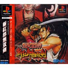 Used PS ONE  SNK SAMURAI SPIRITS 3 SHODOWN  SONY PLAYSTATION JAPAN IMPORT