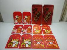 Taiwan New Year   Red Envelope  12 Pcs  Fortune Money Envelope   Shipping Free
