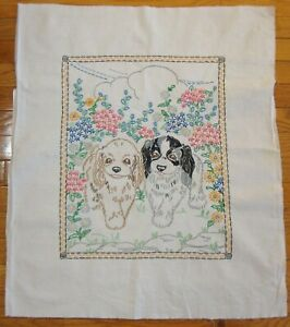"Vintage Embroidered Sampler PUPPY DOG 18"" x 14 12"""