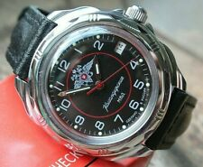 Vostok Komandirsky Mechanic MVD Russian Police Military Wrist Watch # 211952 NEW