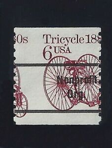 "2126a - 6c Scarce Misperf Error / EFO ""Tricycle"" Mint NH"
