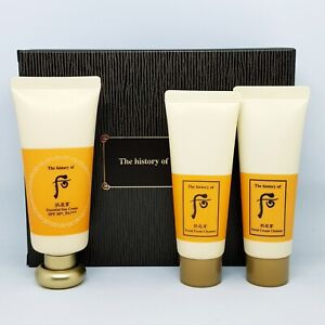 The History of Whoo Gongjinhyang Essential Sun Cream Special Set SPF 50+ PA+++