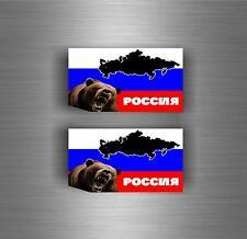 2x Sticker ussr cccp sssr urss russia car flag decal emblem russian bear