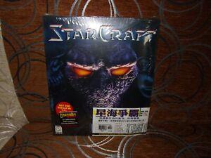 Starcraft - Asian Big Box Edition PC NEW & SEALED