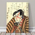 "Vintage Japanese Kabuki Art CANVAS PRINT 32x24"" Danjuro as Kunimasa Kuniyoshi"