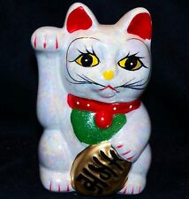 "Pearlized Maneki Neko Beckoning Waving Cat Good Feng Shui Fortune Piggy Bank 7"""