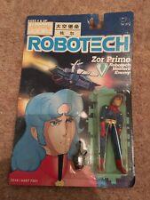 Robotech Zor Prime Robotech Masters Enemy Action Figure 1985