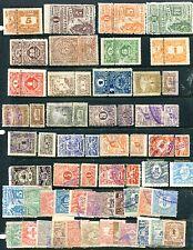 47 Different Mexico Hilaza y Tejidos Revenues (Lot #MRH2)