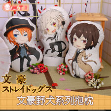Anime Bungo Stray Dogs Dazai Osamu Cosplay Plush Doll Pillow Cushion Toys Gifts