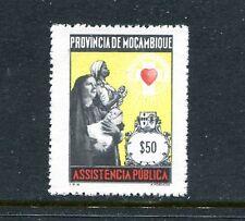 Mozambique RA74, MNH, Women and Children 1974. x23273