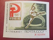 1964, USSR, 1 Rub, Green, Tokyo, MNH, Souvenir Sheet