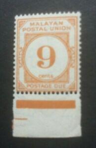 MALAYAN POSTAL UNION 1945-1949 POSTAGE DUE SGD11 MNH MARGINAL CAT £42