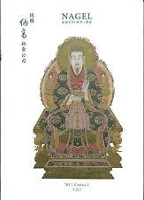 NAGEL CHINESE ART CERAMICS BRONZE BUDDHAS JADES PAINTINGS FURNITURE Catalog 13-1