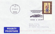 AUSTRIAN RIVER CRUISE SHIP MS ULMER SCHACHTEL A SHIPS CACHED COVER