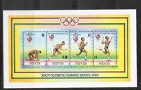Nevis SC # 569e XXIV Olympic Games Seoul 1988.  MNH.