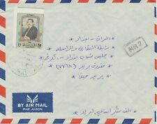 IRAQ 1999 62nd birthday of President Saddam Hussein 25D MAJOR VARIETY on cover