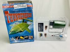 More details for thunderbirds tb2 pod 5 with tb1, mole f-toys mechanic collection new in open box