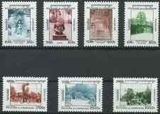 Timbres Cambodge 1409/15 ** année 1997 lot 24652 - cote : 13,25 €