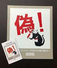 New Not Banksy FAKE! JAPANESE IMPORT Paint Rat Signed Art Print #/250 COA blek