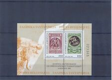 Greece 2000 Block No17 The Stamps of Crete issue MNH XF.