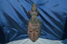 ART AFRICAN / ANTIQUE MASK AFRICAN / NIGERIA / MASK WOODEN POLYCHROME
