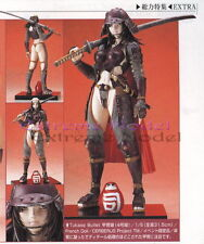 "Samurai Girl 12"" Tall Tsukasa Bullet Vers.Japanese Figure Unpainted Resin Kit"