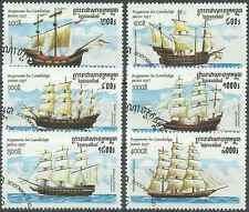 Timbres Bateaux Cambodge 1449/54 o lot 8676