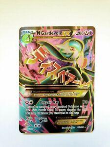 Pokemon Card Steam Siege Mega Gardevoir EX *Secret Rare* Mint Condition