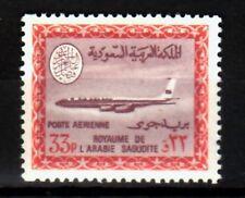 Saudi Arabia Sc c84 NH issue of 1965 - Unwtrmrkd - Faisal Cartouche